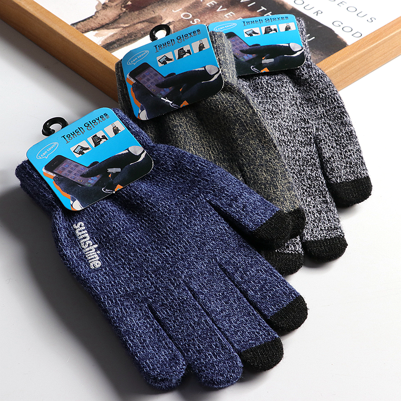 冬天也能尽情玩手套触屏手套可触摸手机屏男女情侣电容a手套毛织
