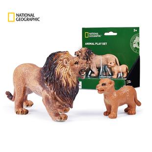 国家地理正版 野生动物模型 仿真长颈鹿大象熊猫狮子老虎玩具套装