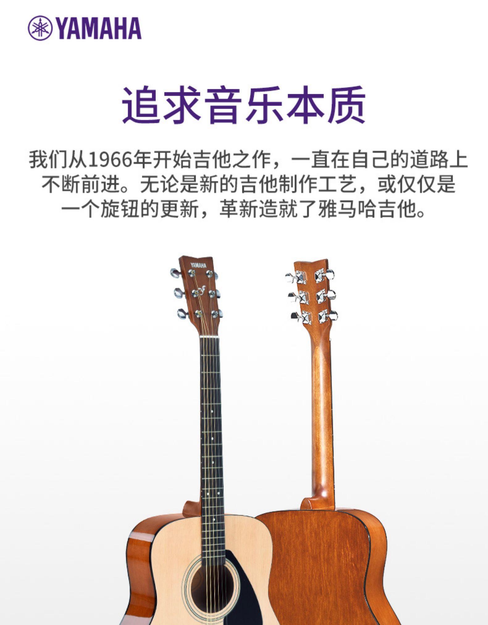 F600(图17)