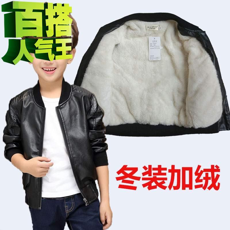 儿童男孩春秋季男童201k8新款皮衣帅气韩版潮衣外套小夹克秋装上