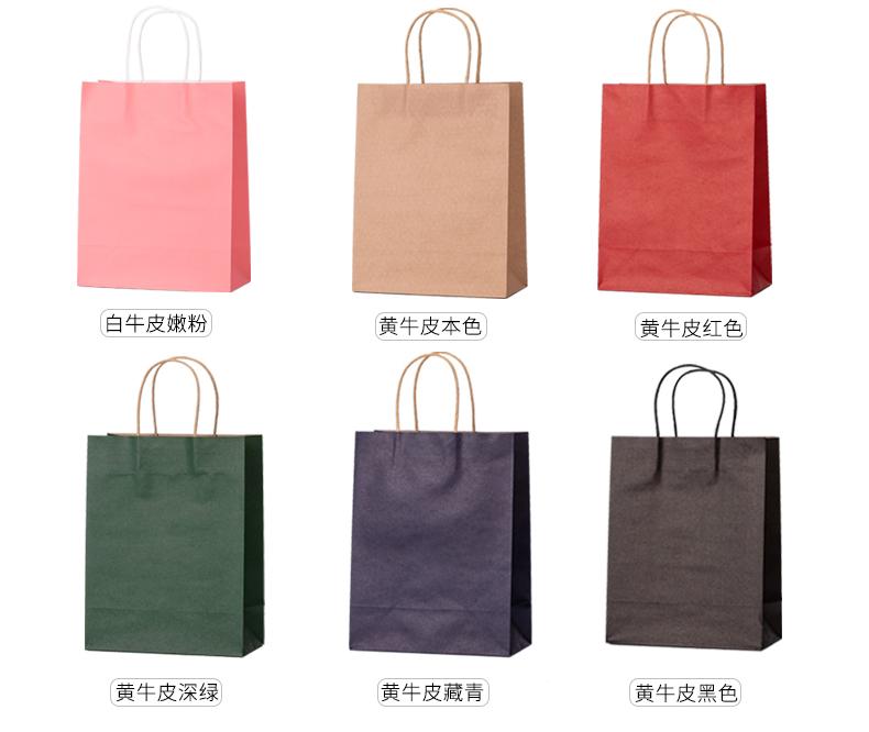 牛皮纸袋手提袋定製奶茶外送打包袋服装店定做礼品包装袋加厚详细照片