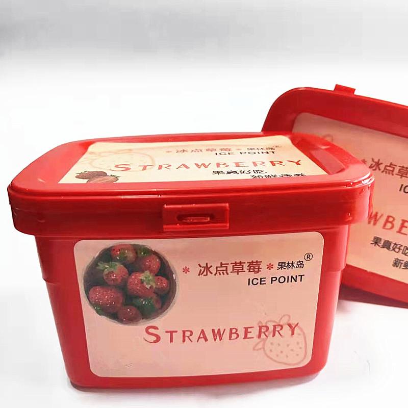 【顺丰包邮】丹东冰点牛奶草莓3盒装