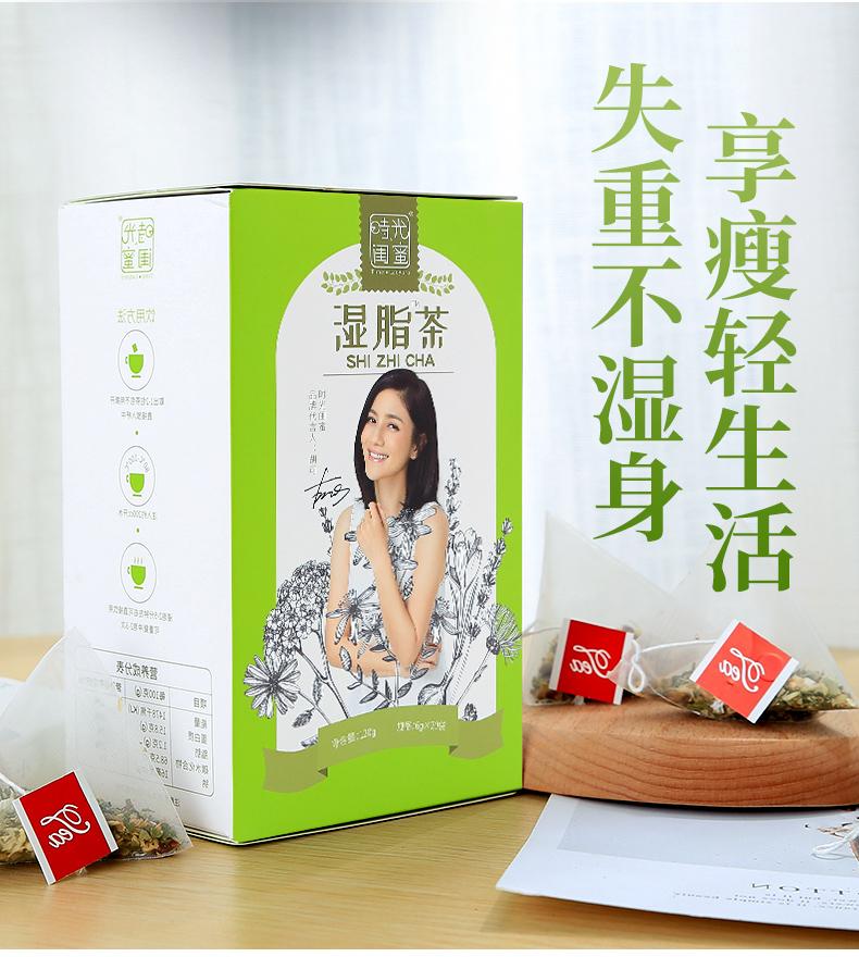时光闺蜜味配方湿脂茶茯苓红豆薏米薏仁祛去除茶湿茶叶花茶详细照片