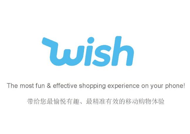 Wish资料店铺账号出售转让全新平台开店流水v资料电商wish证明