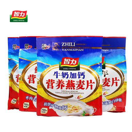 智力燕麦片700g牛奶加钙高钙红枣核桃中老年早餐冲饮即食营养袋