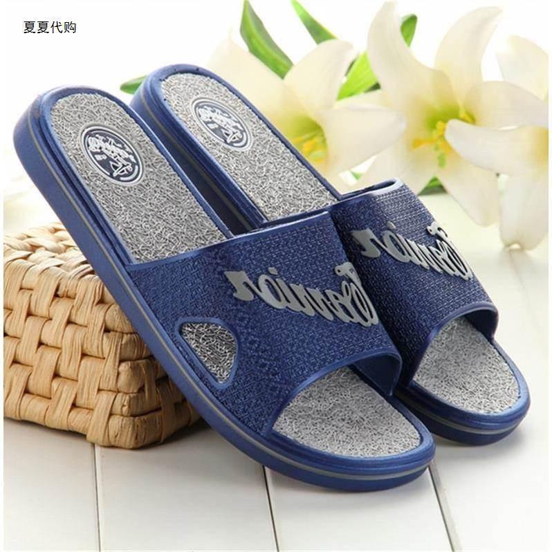 拖鞋男夏凉拖鞋防滑软底室内耐磨男式款一字拖男士拖鞋夏季