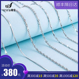 PT950 platinum necklace female 18K white gold necklace female women's white gold clavicle chain wild new item chain