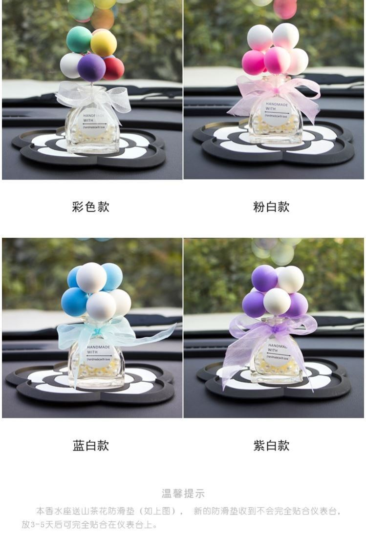 Car swing small animal balloon ornaments set simulation car set-up scene plant girl car ornaments.