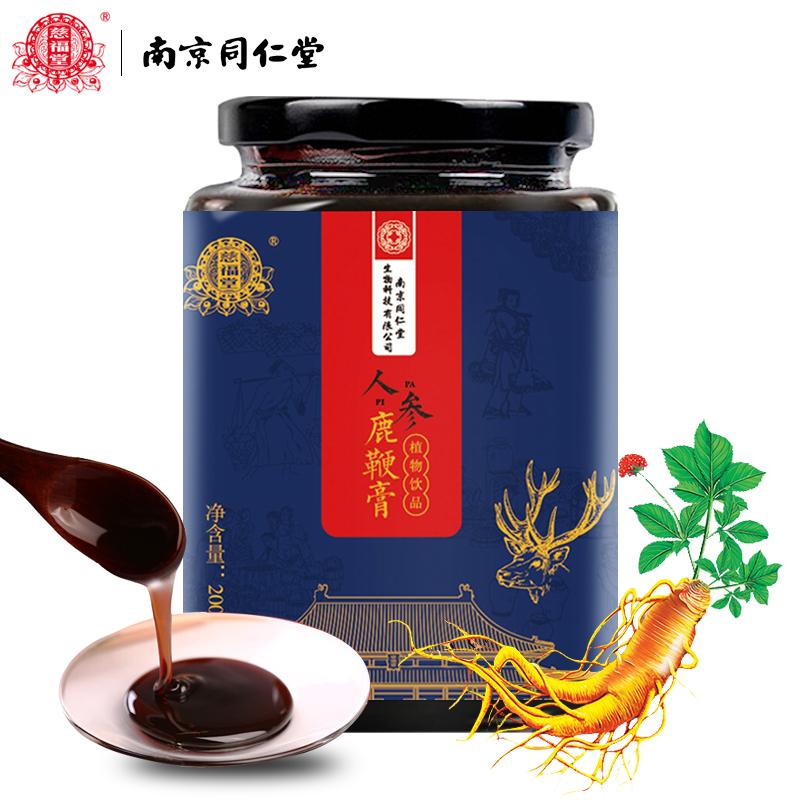 南京同仁堂 鹿鞭膏 260g 49元包邮