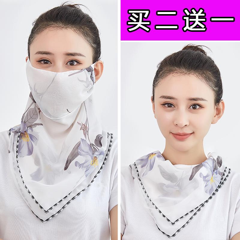 夏季防晒面罩女护颈脸薄款透气面纱全脸遮阳夏天防紫外线遮脸口罩