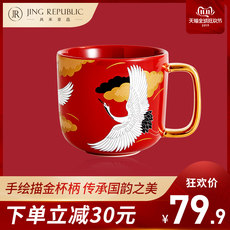 Gonghe Jingpin Chinese wind mug Chinese retro illustration hand-painted ceramic gift boxed national tide couple cup