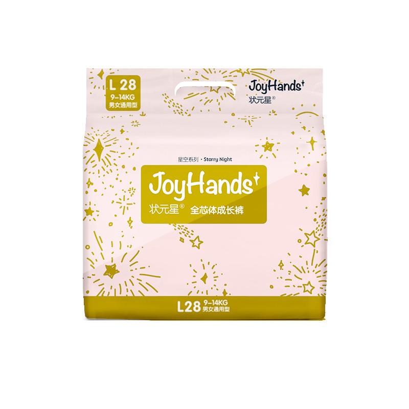 Joyhands状元星星空拉拉裤L28片超薄透气成长裤学步裤婴儿
