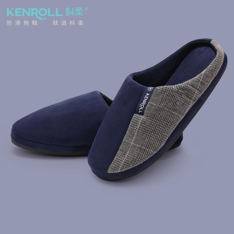 軟底,無膠,可機洗:科柔 男士 冬季新品保暖棉拖鞋