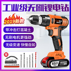 Hand drill 12V 18V lithium rechargeable drill drill pistol drill multifunction household electric screwdriver 25V Drill Drill