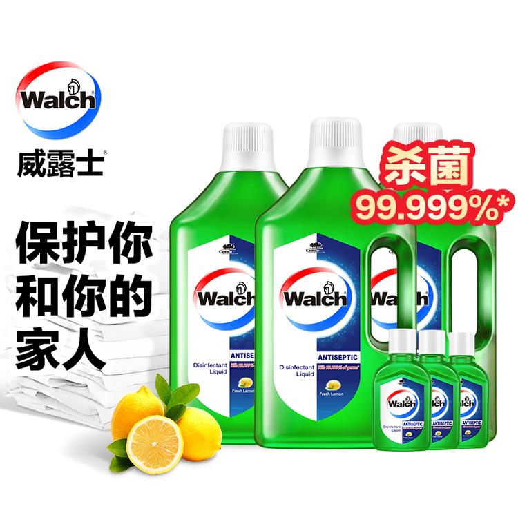 【威露士】家居衣物消毒液3.18L