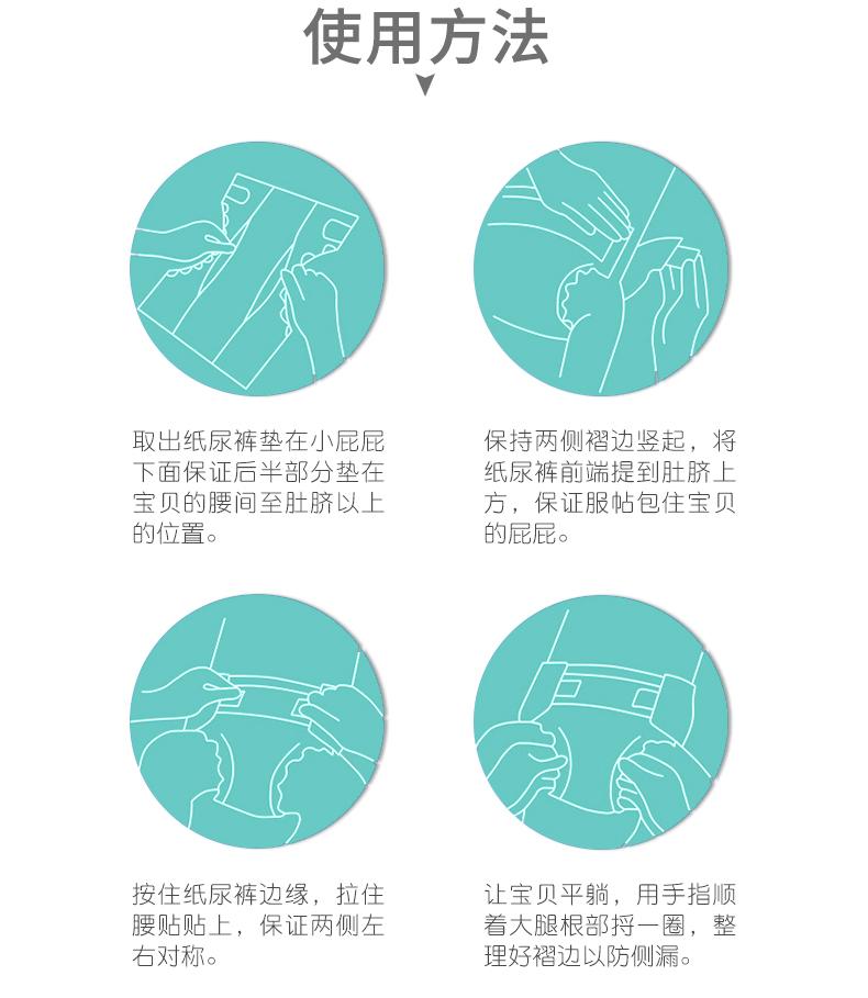 柔丫超薄透气婴儿纸尿裤初生男女宝宝通用新生儿小号尿不湿片详细照片
