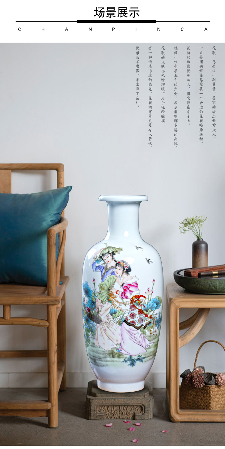 Jingdezhen ceramics hand - made beauty diagram mesa vase sitting room of Chinese style household furnishing articles rich ancient frame porch is decorated