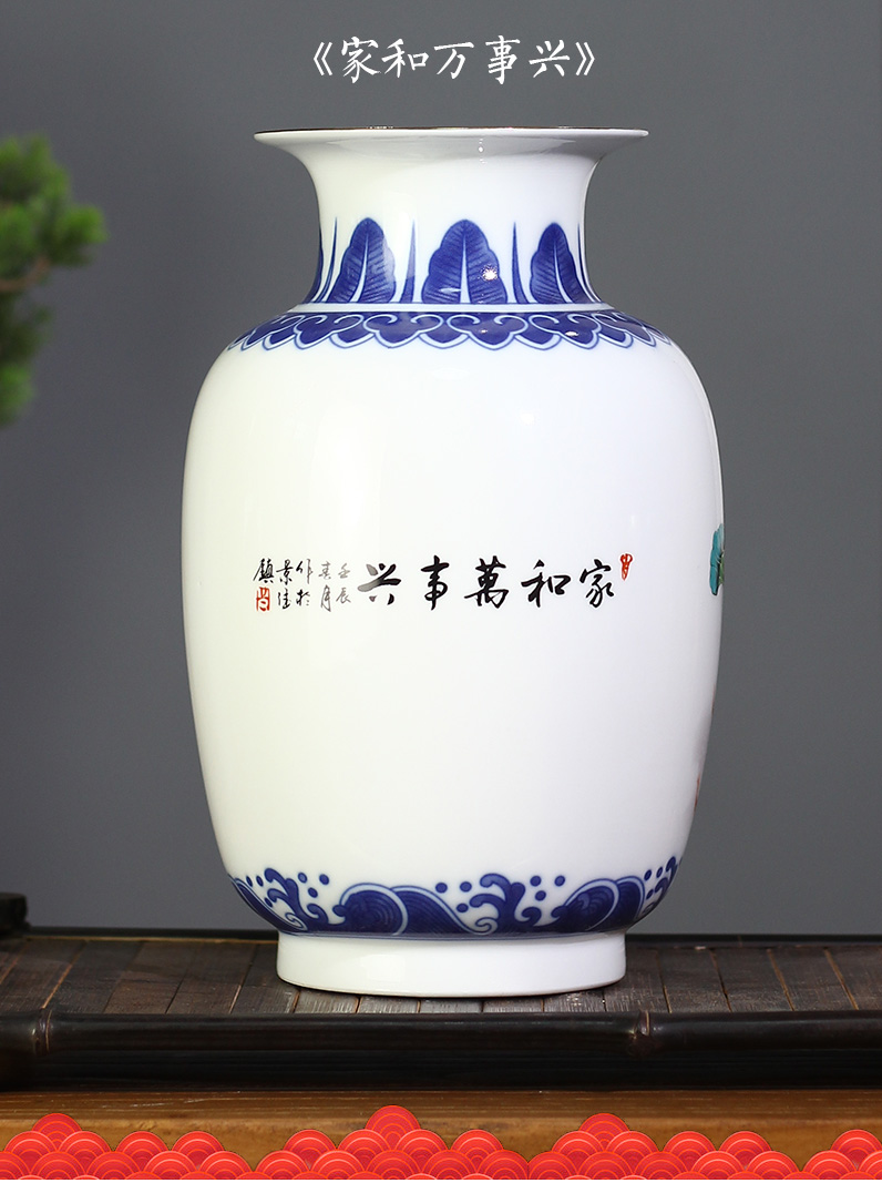 See Colour porcelain dou jingdezhen ceramic vases, flower arranging floret bottle sitting room mesa penjing collection gifts