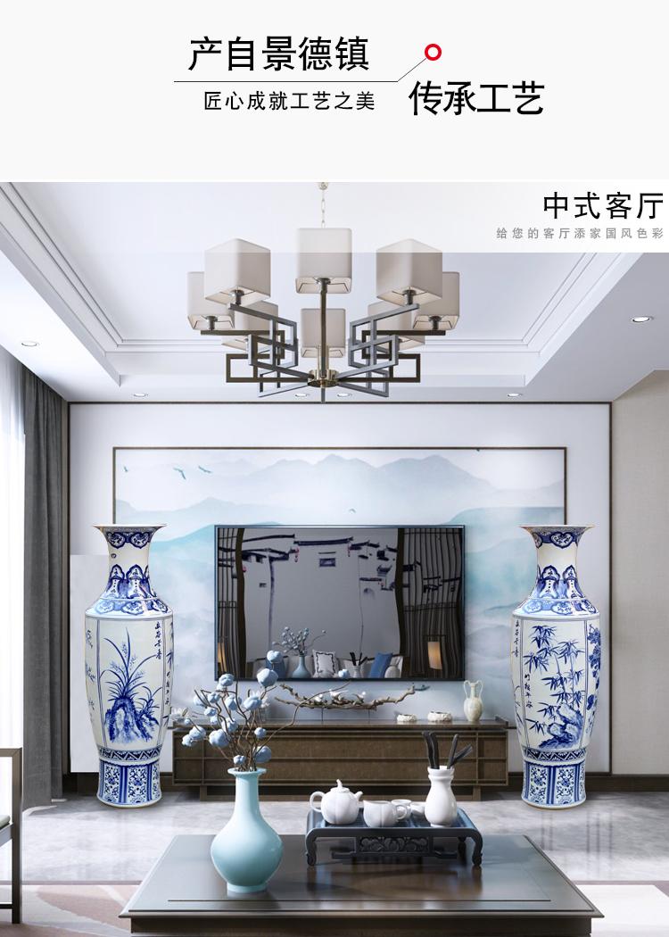 景德镇青花瓷手绘梅兰竹菊落地陶瓷大花瓶家居客厅书房装饰品摆件