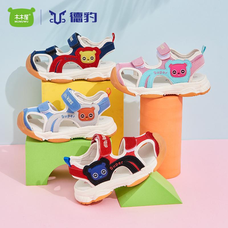 儿童凉鞋2019新款夏季小童机能中凉鞋鞋子包头女童凉鞋男童软底