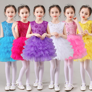 girls princess ballet chorus dresses Children's costume girl Princess gauze skirt kindergarten chorus pengpeng skirt class dance performance Costume