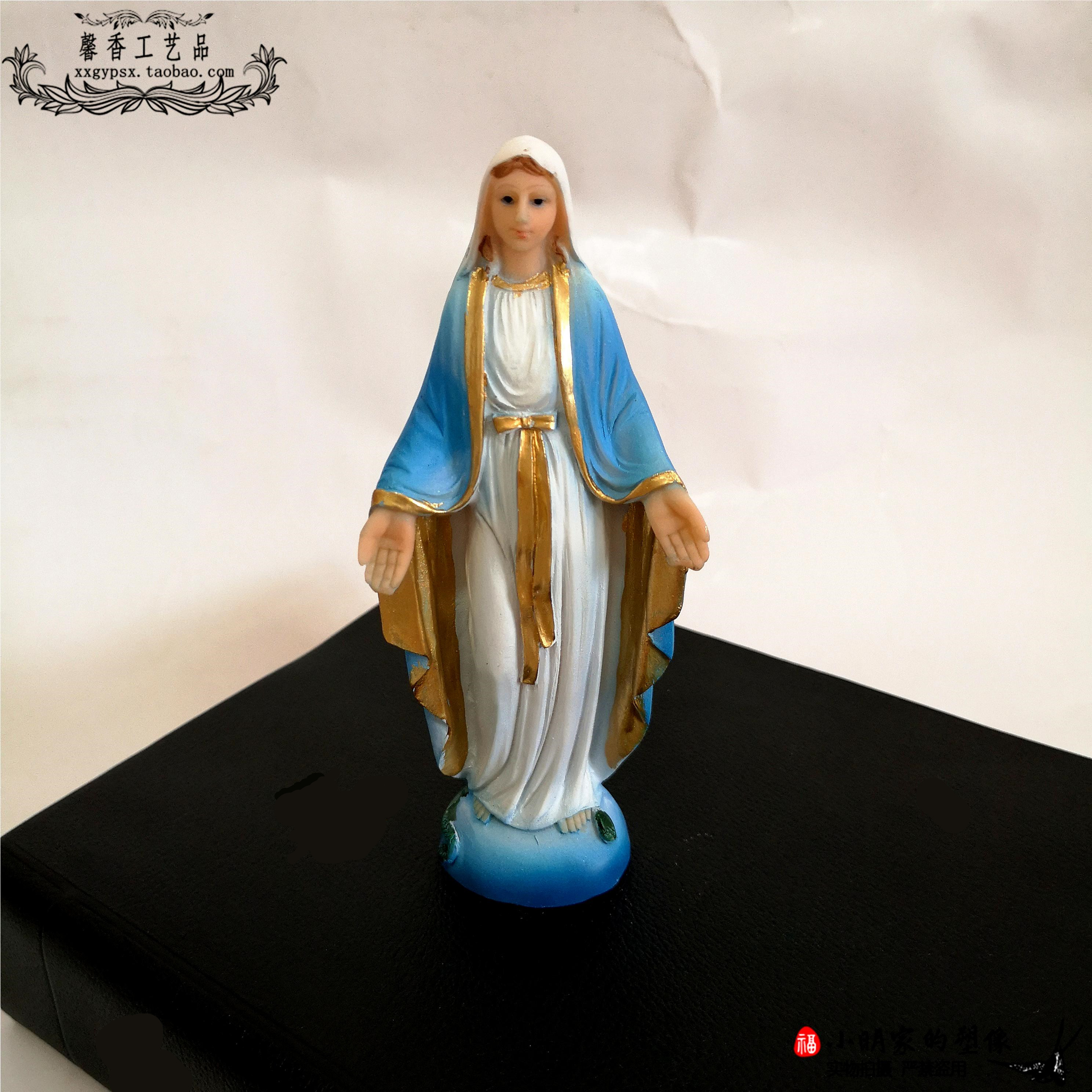 Family Prayer Statue Carries A Catholic