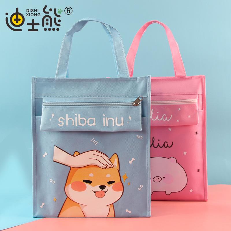 【迪士熊】韩版卡通多功能大容量手提袋