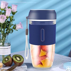 菲力仕随身带榨汁机家用水果小型充电迷你榨汁机电动学生果汁杯
