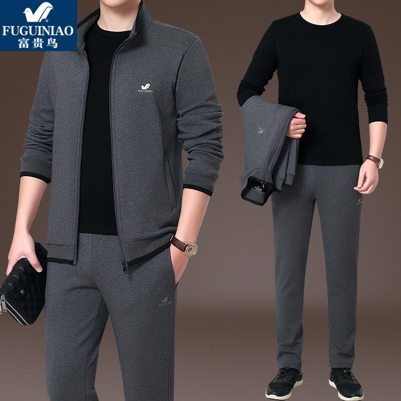 富贵鸟男士户外夹克2019新款潮流男装秋装帅气秋季薄款外套三件套