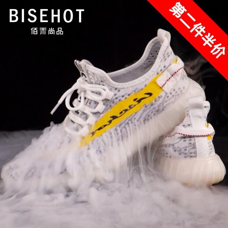 男鞋鞋男潮鞋透气网鞋跑步鞋夏季运动鞋休闲鞋韩版椰子潮流百搭
