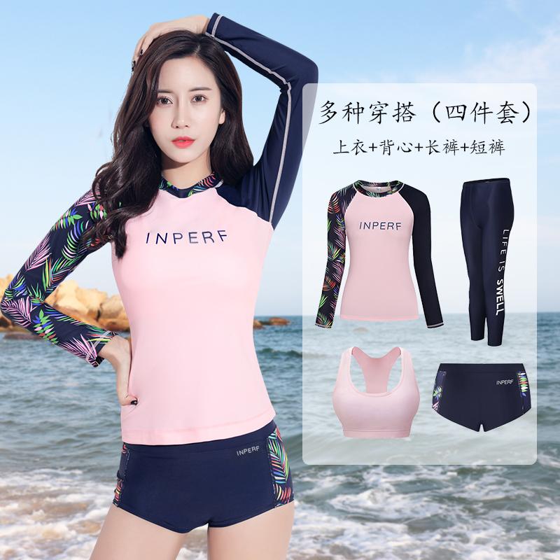 6a1c9c1259 INPERF Korea diving suit female split sunscreen quick-drying long-sleeved  swimsuit snorkeling suit surf jellyfish suit