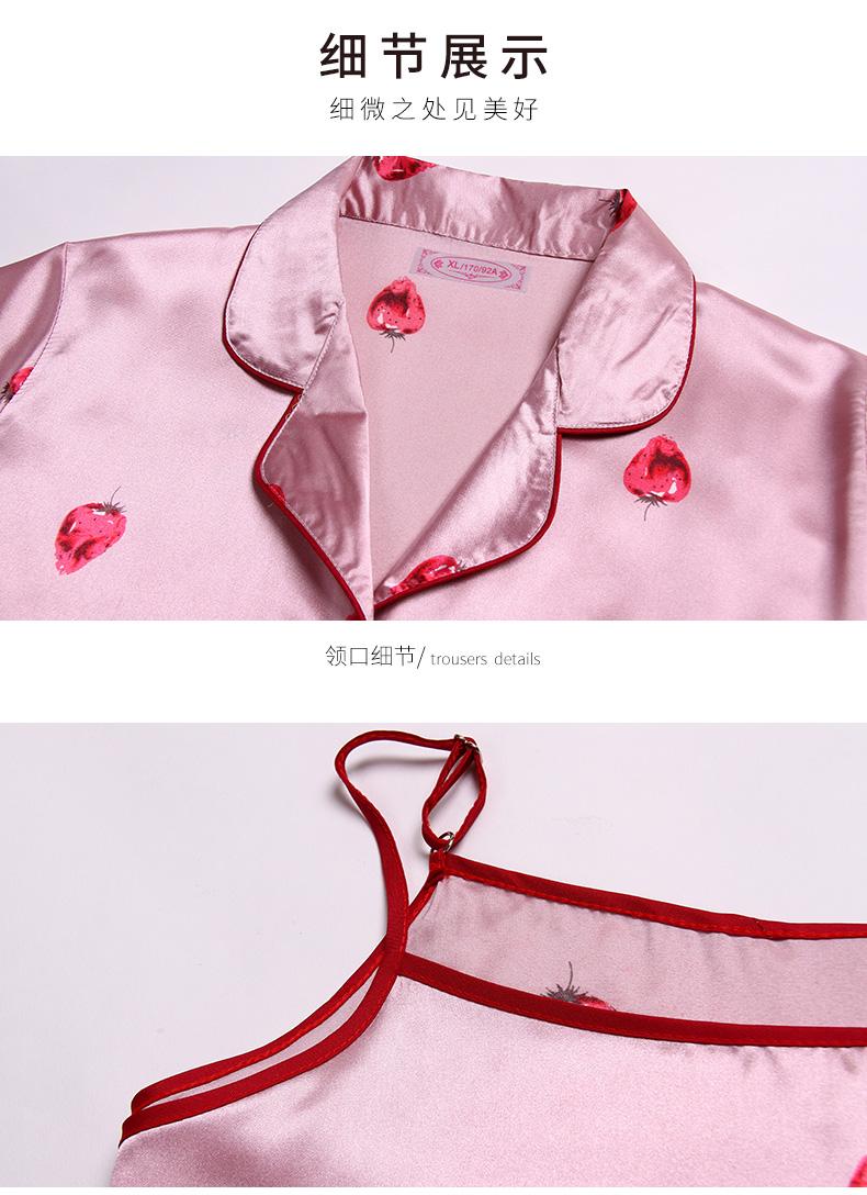 雪纺草莓七件套_09.jpg