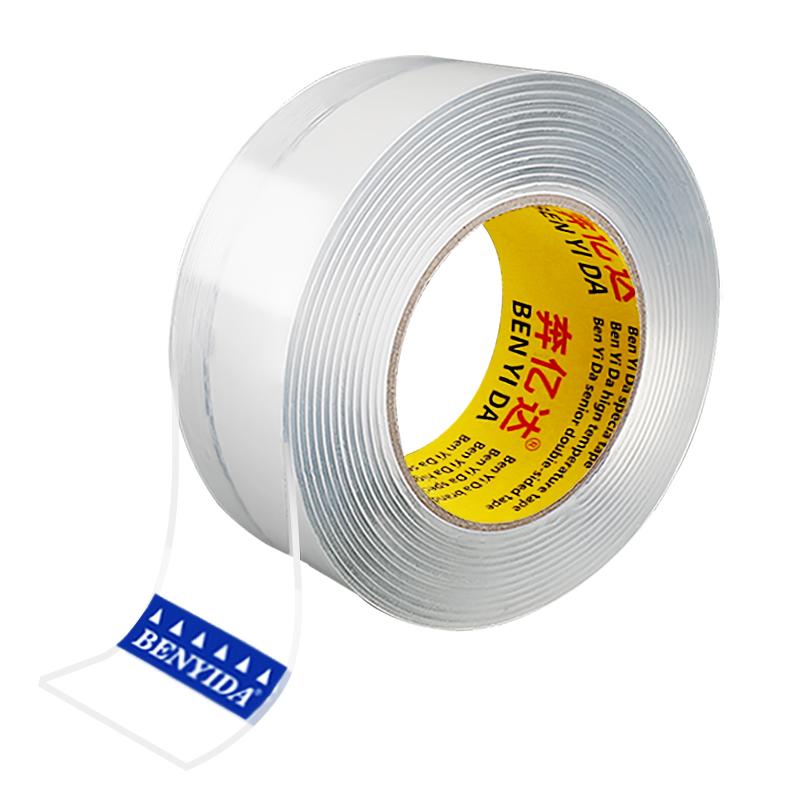 (过期)奔亿达旗舰店 纳米双面胶,强力无痕魔力胶带 券后2.8元包邮