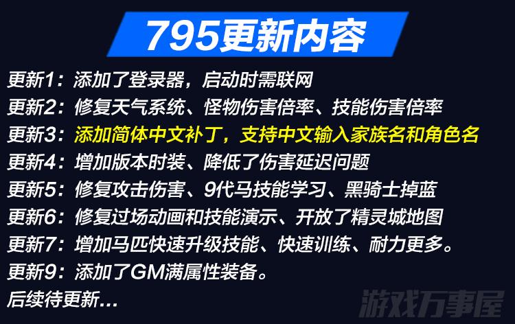 宝端黑色沙漠【收藏版】+【完全版】简体中文一键端PC大型电脑游戏 局域网捏脸包插图(1)