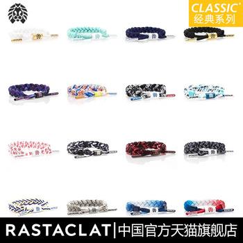 Цепочки на руку,  RASTACLAT официальная качественная продукция маленький лев шнурки браслет веревка мужской и женщины прилив бренд хип-хоп классика любители браслет, цена 1400 руб
