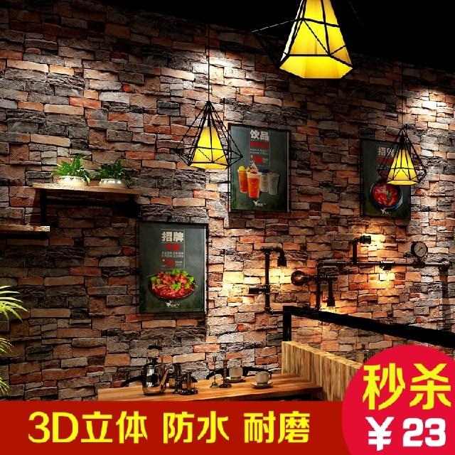 中式复古砖纹砖块青砖仿古砖头红砖3d立体墙纸文化石壁纸墙背景