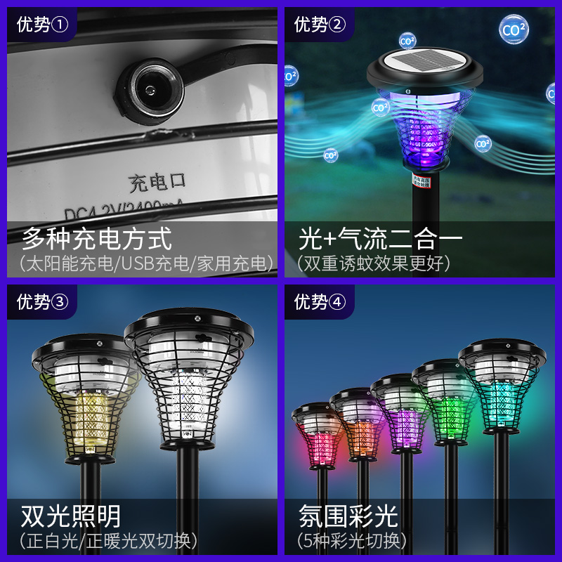 Solar mosquito killer lamp Outdoor mosquito repellent artifact Garden garden insecticidal lamp Outdoor Orchard Insect lure lamp Fish pond outdoor