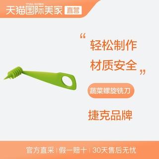 Чешский tescoma овощной спираль резак спираль объем вырезать твист огурец морковь устройство кухня инструмент, цена 272 руб