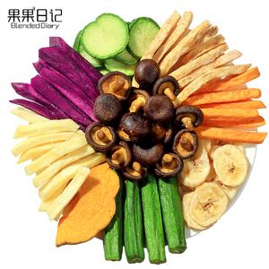 12.5元包邮   果果日记  脱水蔬菜干香菇秋葵干脆片250g