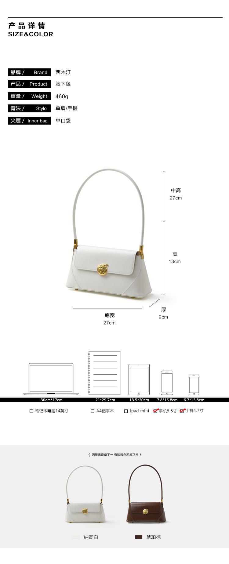 TAOBAO包包店铺_okjer.com