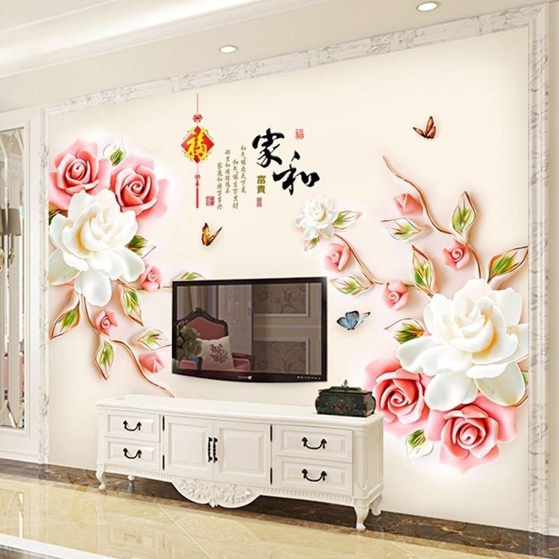 电视背景墙贴房间墙纸自粘客厅墙上贴画卧室墙面装饰墙壁贴纸