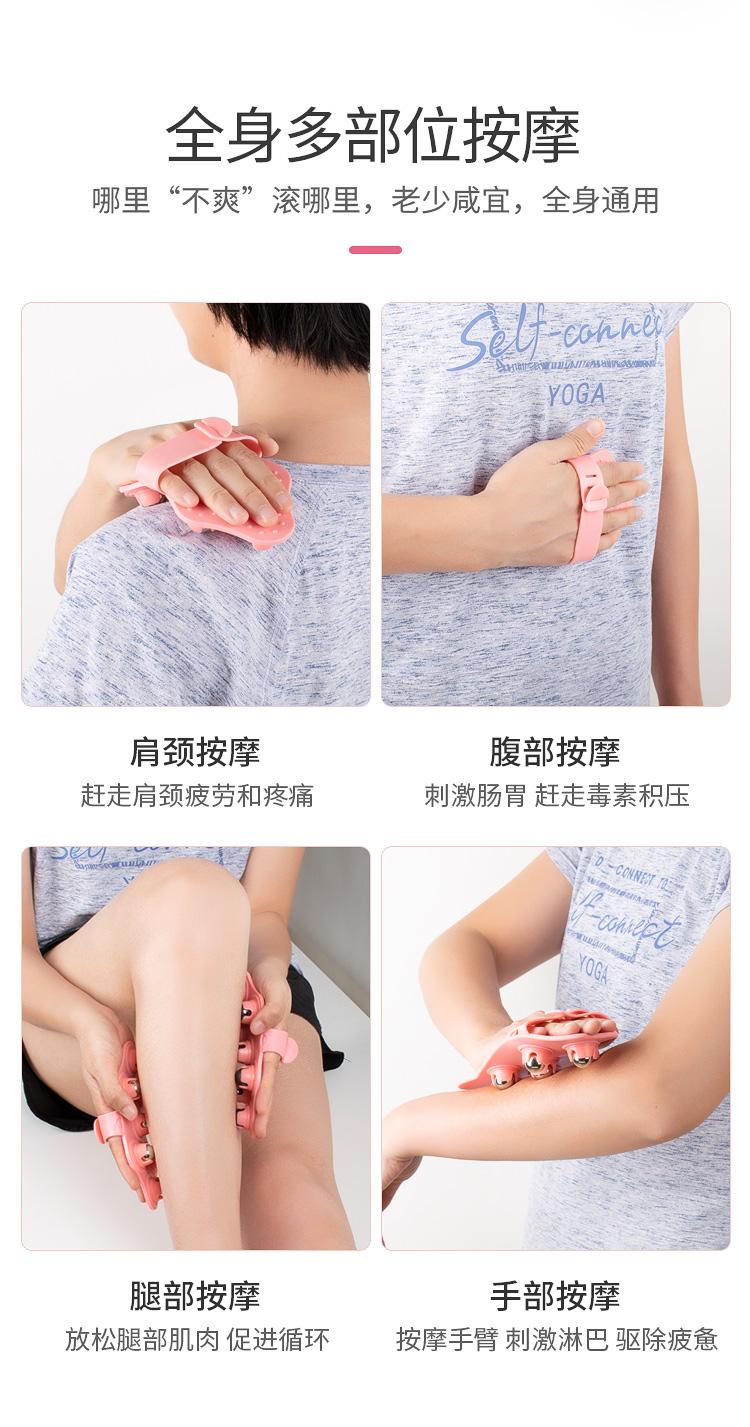 七珠按摩器七龙珠滚轮瘦小腿手臂腹部肚子滚珠神器淋巴肌肉经络刷详细照片