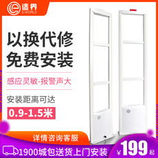 Supermarket clothing store anti-theft alarm system access cosmetics shop EAS RF Supermarket security door sensors