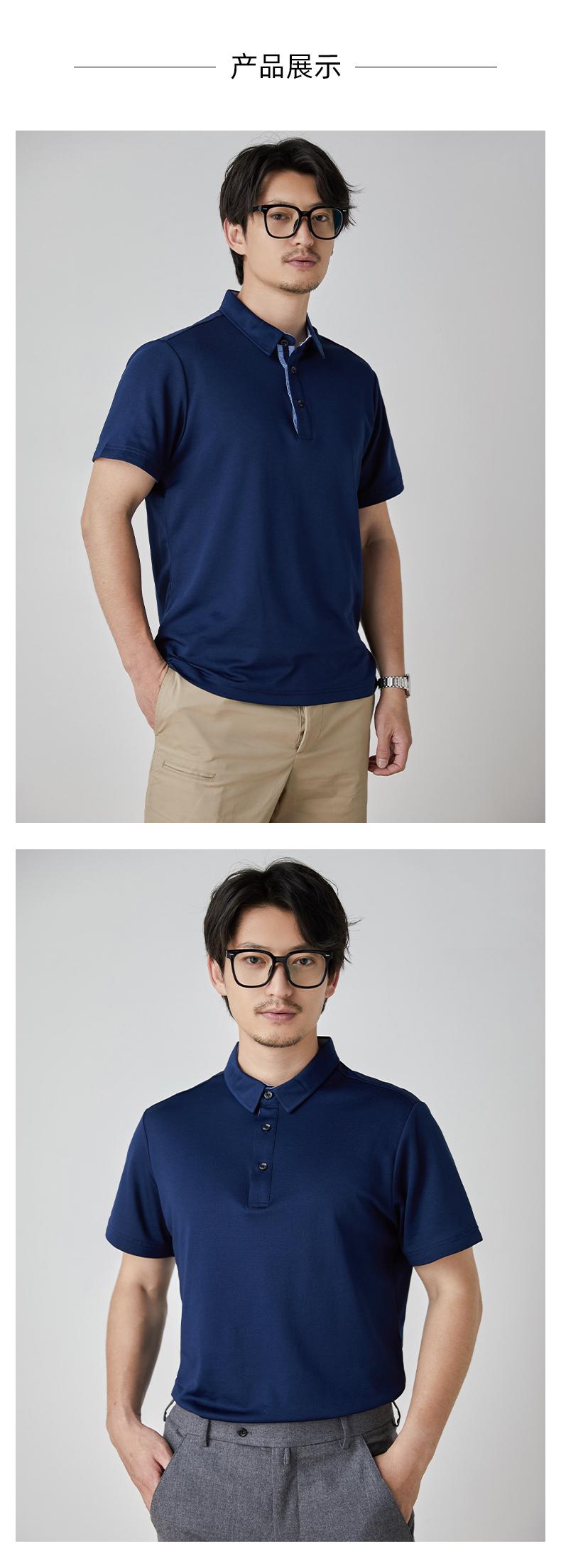 际华 部队供应商 男士POLO衫 60支长绒棉 图4