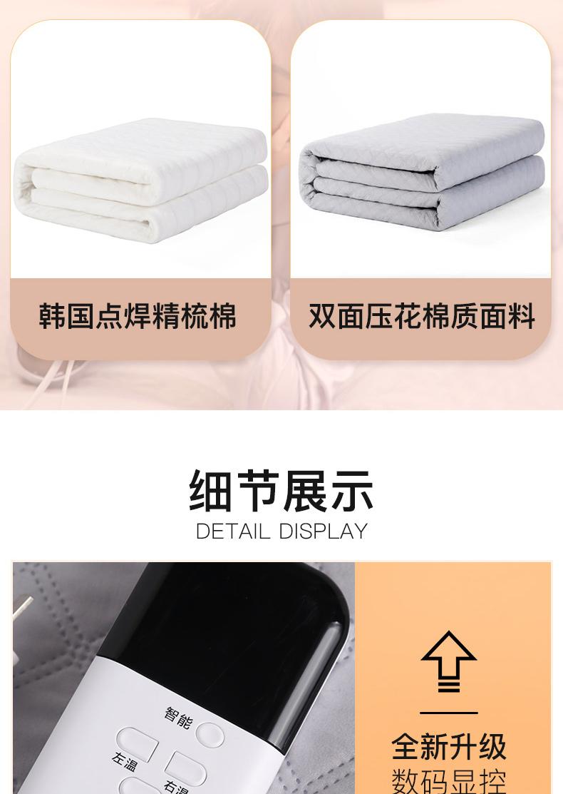美菱 水暖电热毯 恒温不干燥 1.5*0.7m 图15