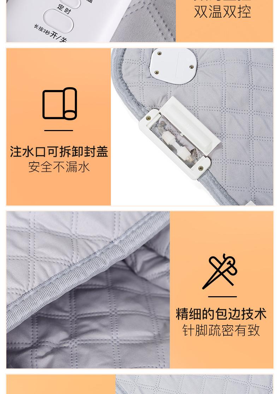 美菱 水暖电热毯 恒温不干燥 1.5*0.7m 图16