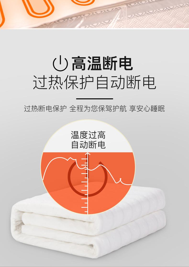 美菱 水暖电热毯 恒温不干燥 1.5*0.7m 图11