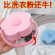 SAFEBET washing machine filter bag clothes special wash bag hair remover thickened fine net laundry bag household