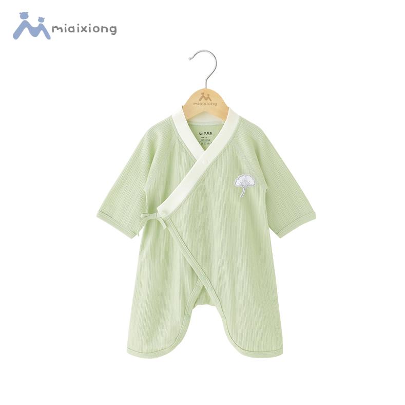新生婴儿儿连体衣春秋款纯棉汉服初生宝宝衣服满月蝴蝶哈衣和尚服
