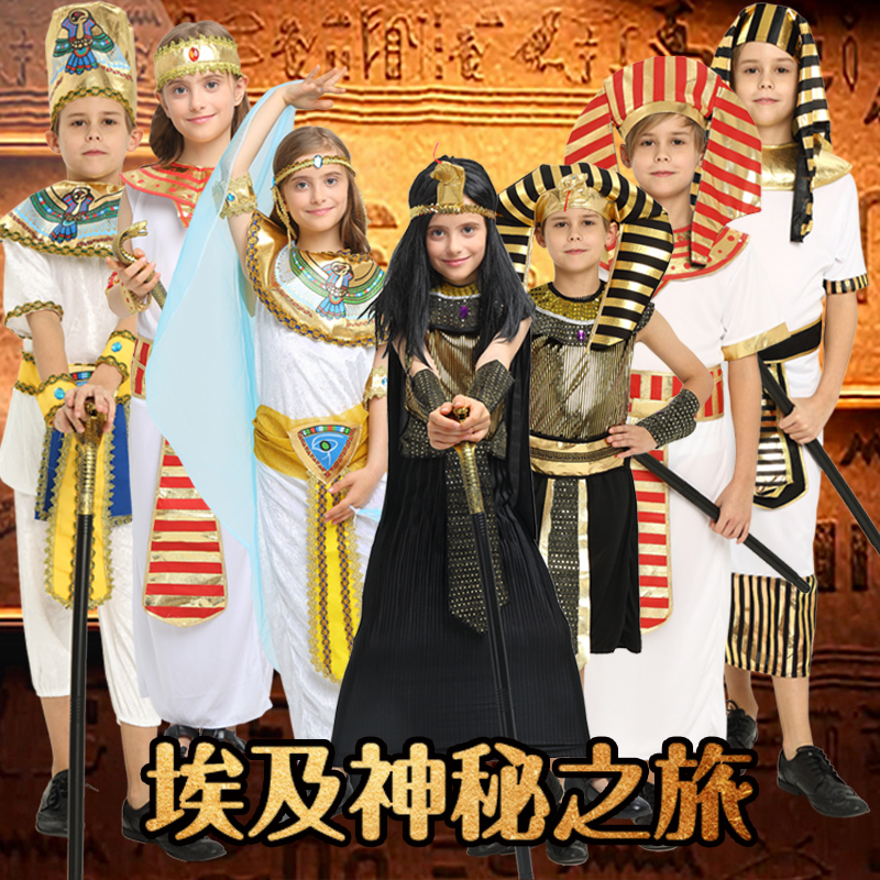 Children's day cos boys and girls Egyptian pharaoh costume Zeus Princess ancient Greek queen king clothes